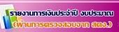 th1557222740-37.jpg