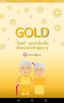 Gold APP